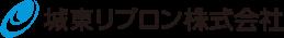 城東リプロン株式会社