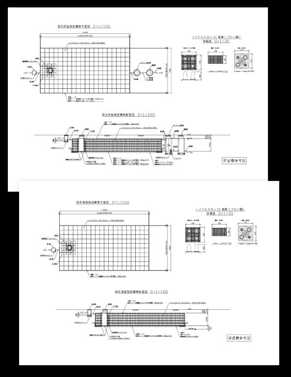 CAD参考図面