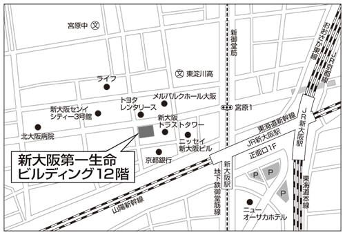 西日本営業所移転先案内図